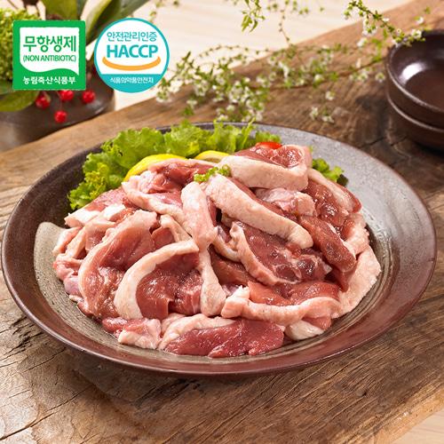 [안전한먹거리] 우수농특산물 품질인증 무항생제 착한오리로스 500gx5팩이식사