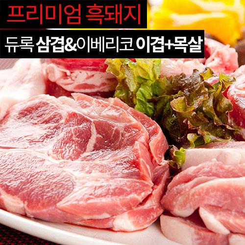 [세계4대진미] 스페인 명품 듀록,이베리코 흑돼지 3종(삼겹,이겹,목살)500gx각3팩이식사