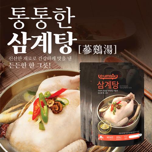 [청우식품] 신선한 재료로 품격있는 한그릇 삼계탕 900gx3팩이식사