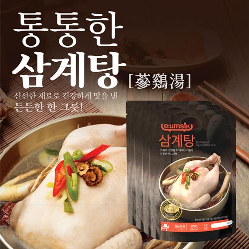 [청우식품] 신선한 재료로 품격있는 한그릇 삼계탕 900gx4팩이식사