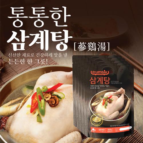 [청우식품] 신선한 재료로 품격있는 한그릇 삼계탕 900gx5팩이식사