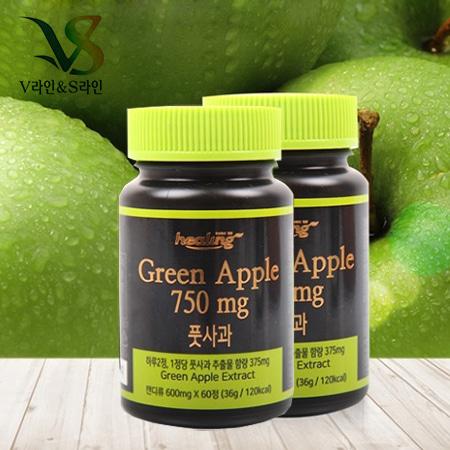 [힐링] Green Apple 리얼 풋사과 60정x2통이식사