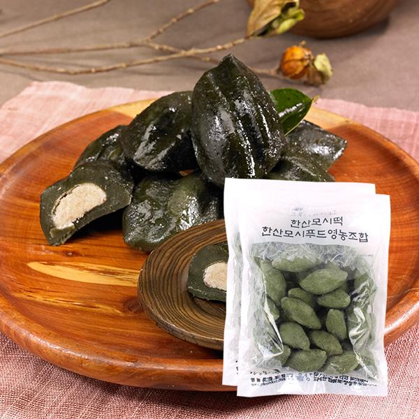 [한산특산품] 특허받은 명품 모시잎 생 송편 1.3kgx2팩