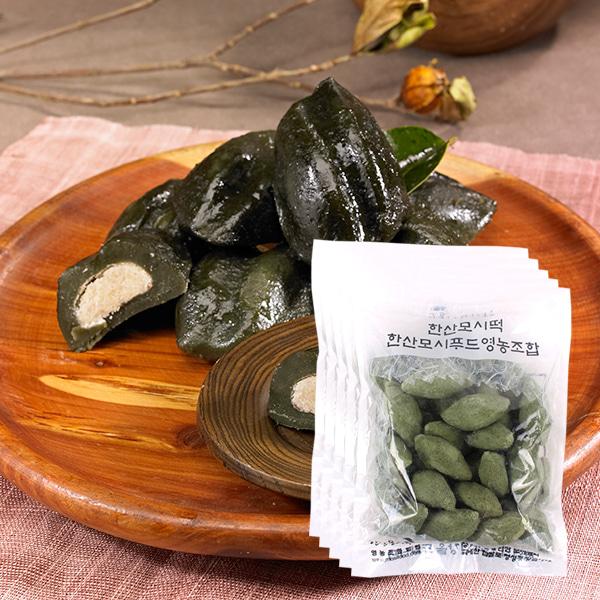 [한산특산품] 특허받은 명품 모시잎 생 송편 1.3kgx5팩