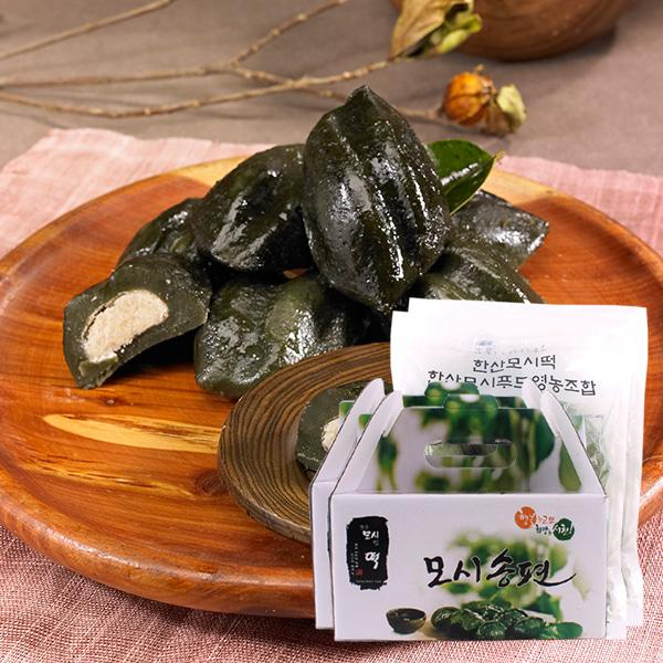[한산특산품] 명품 모시잎 찐 송편 1.2kg(2박스)+생 송편 1.3kg(2박스)