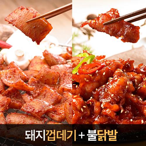 [웰쉐프] HACCP인증 숯불향 가득한 매운 돼지껍데기 250gx3팩+불닭발 250gx3팩이식사