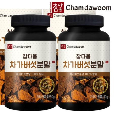 [참다움] 러시아산 100% 건강 차가버섯분말 50g*2병이식사