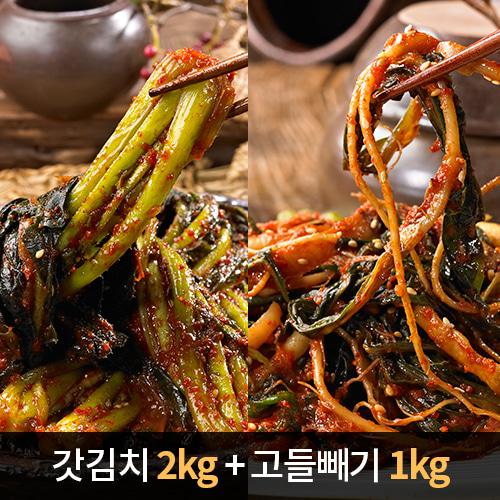 [전통식품인증] 여수 돌산 갓김치 2kg+고들빼기 1kg이식사