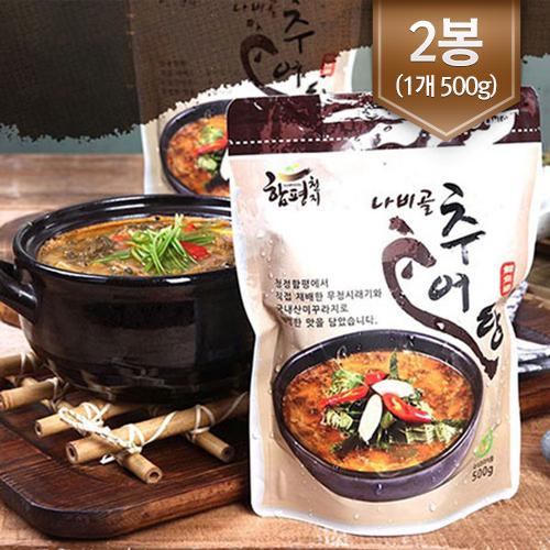 [함평천지] 전통방식으로 만든 특별한 맛 나비골 추어탕 500g*2봉