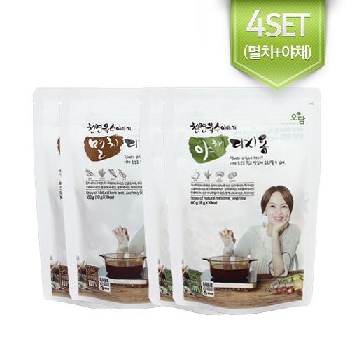 [특허받은] 김지우 천연육수이야기 멸치 다시용*2봉(20팩)+야채 다시용*2봉(20팩)이식사